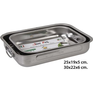 SET 2 ASADORAS INOXIDABLES, STEEL PAN, 25-35CM.