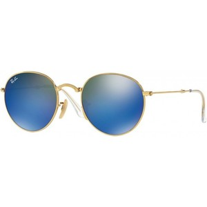 GAFA DE SOL RAY-BAN ROUND METAL FOLDING RB3532 001/68/50