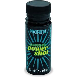 PRORINO POWER SHOT 60ML